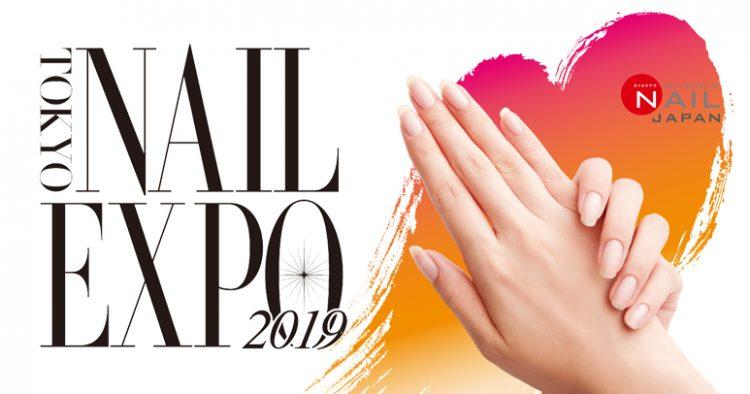 世界最大級のネイルイベント。TOKYO NAIL EXPO 2019に出展致します!
