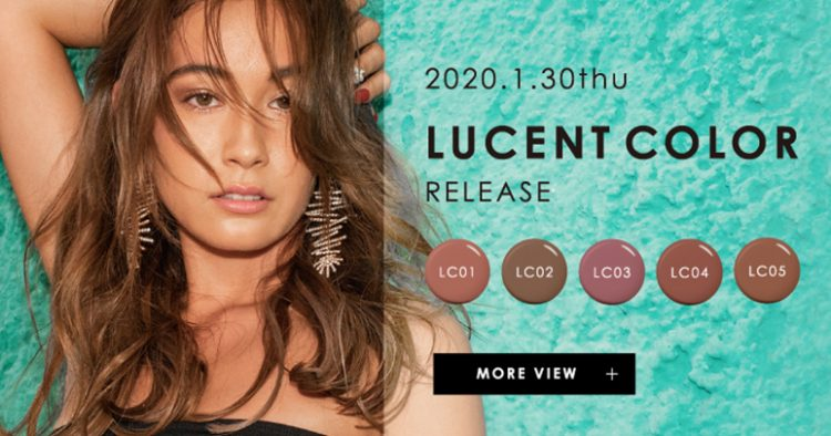 LUCENT COLOR RELEASE!