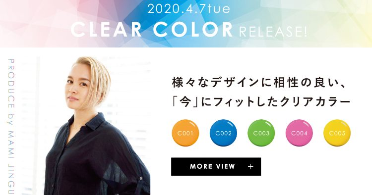 CLEAR COLOR RELEASE!