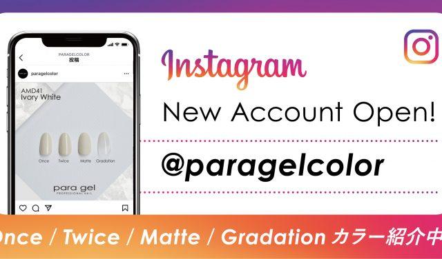 New Account Open!